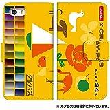スマホケース 手帳型 アイフォン7ケース 0221-B. デザインB iphone7 ケース おしゃれ かわいい [iPhone7] アイフォンセブン スマホゴ