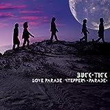 LOVE PARADE/STEPPERS -PARADE-(初回限定盤)(DVD付)