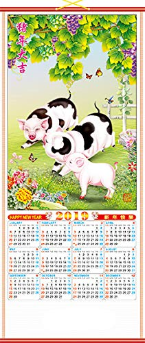 Feng Shui Import 2019 Chinese New Year of Pig Wall Scroll Calendar w/Picture of Pigs