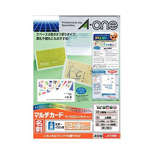 (まとめ) エーワン マルチカード 各種プリンター兼用紙 白無地 A4判 4面 名刺長辺2つ折りサイズ 51080 1冊(100シート) 〔×4セット〕 B075B2W6PY
