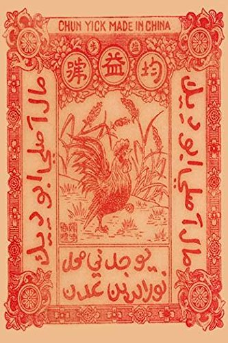 An original firecracker label dating from between 1930 and 1950 made for export or for internal use in China This is for the rooster brand made in China by Cun Yick Poster Print by Unknown (24 x 36)