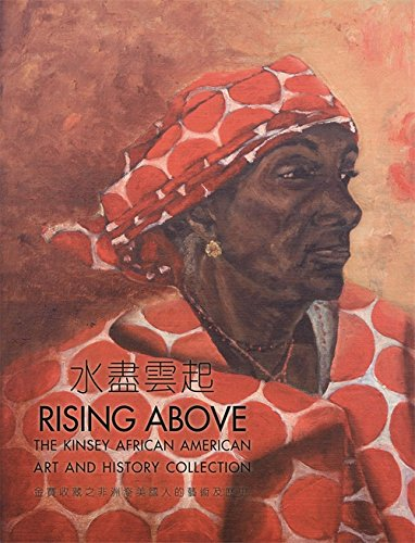 Rising Above: The Kinsey African American Art and History Collection