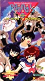 Rumiko Takahashi's Ranma 1/2: OAV Series - An Akane To Remember (2 Complete Episodes: Reawakening Memories, Parts 1 & 2 + Bonus Music Videos) [Japanese Animation Subtitled In English] [VHS Video]