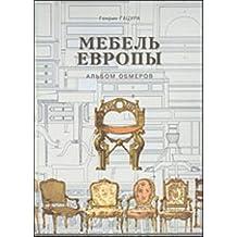 Mebel Evropy in Russian