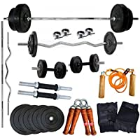 BODY MAXX Home Gym Combo, 20 kg