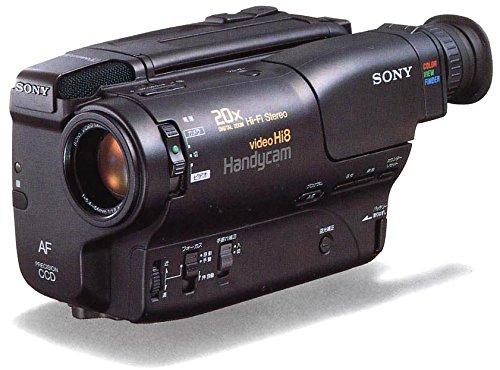 SONY CCD-TR850 ハンディカム Hi8ビデオカメラ(8mmビデオプレーヤー)