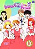 Itazura Na Kiss Volume 10 by Kaoru Tada (2014-05-28)