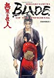 img - for Blade of the Immortal Omnibus Volume 1 book / textbook / text book