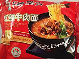 Kang Shifu Artificial Roasted Beef Flavor Instant Noodle 5 Bags