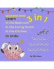 Learn In Urdu: In the Bedroom, In the Living Room, In the Kitchen: Learn common Urdu words in 11 days