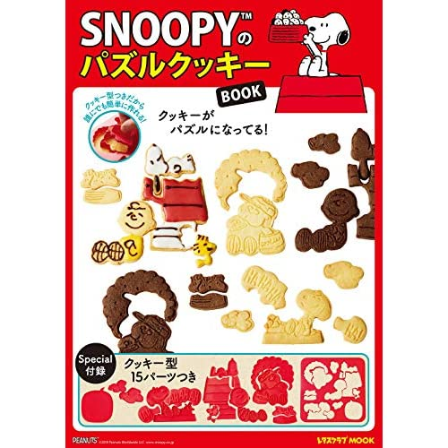 SNOOPY パズルクッキー BOOK 画像