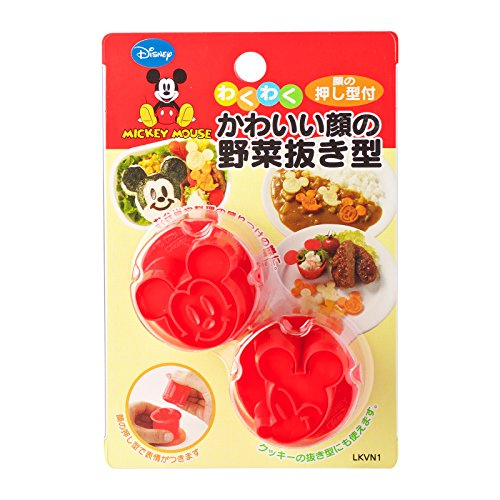 Mickey Mouse Vegetable Mold, Cookie Stamp Set of 2  (Cookie Monster Cutter Inc)