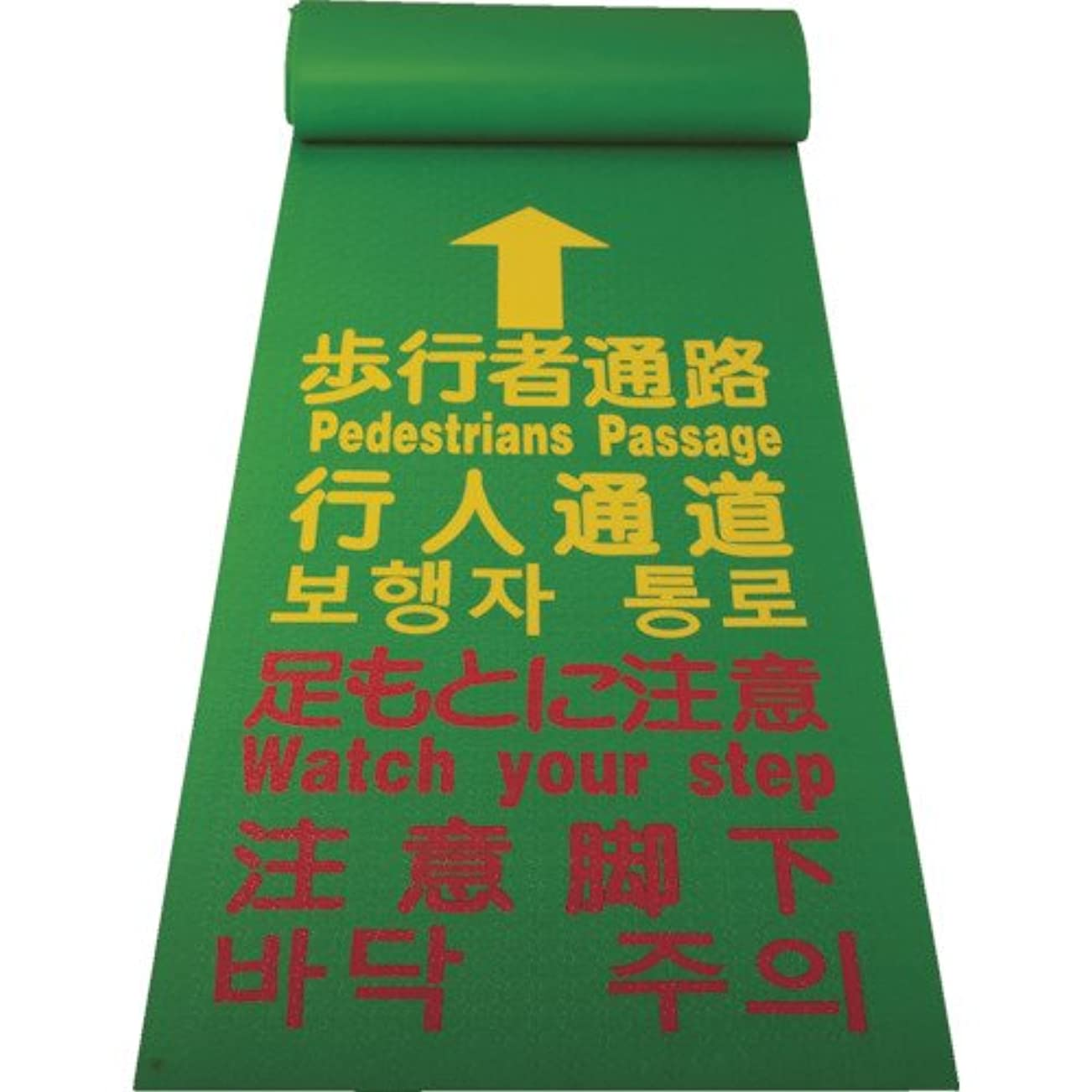 最大限敬礼減少ガラ袋 200枚入り 建築現場 ゴミ処分に(600mm×900mm) [資材屋本舗]