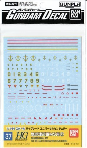 1/144 Gundam Decal HGUC by Bandai for sale  Delivered anywhere in USA