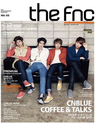 Fnc Magazine ([KOREAN MAGAZINE] the FNC magazine vol 2 : CNBlue Version [Limited Edition + Making DVD][003kr])