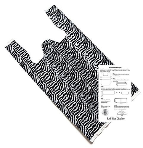 Zebra Print 11.5x6x21 T-shirt Bags (100 Pack) with Crafting Insert - Reusable Retail Shopping Bags