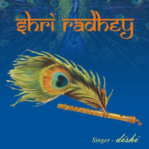 Shri Radhey