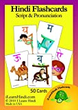 Hindi Flashcards: Script & Pronunciation (English and Hindi Edition)
