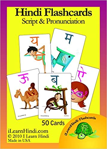 Hindi Flashcards: Script & Pronunciation (English and Hindi