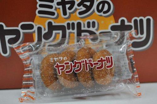 ミヤタのヤングドーナツ