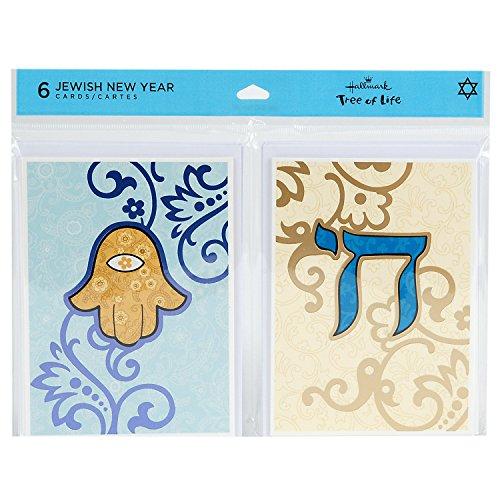 Hallmark Tree of Life Jewish New Year Rosh Hashanah Greeting Cards (6 cards and 6 envelopes, Hamsa and (New Years Part)