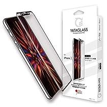 アクロキューブ YATAGLASS iPhoneX用 ハンドメイド超品質保...