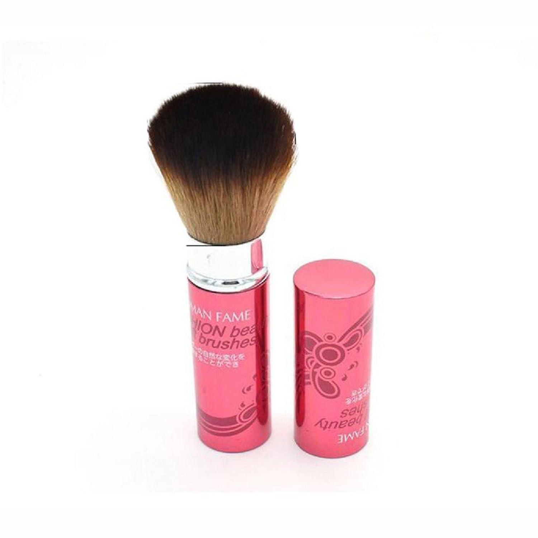 Fulltime® 1pcs Maquillage rétractable Blush Pinceaux Poudre Pinceau fard à paupières
