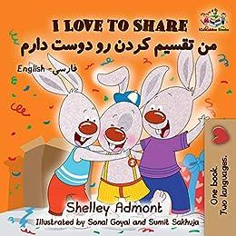 I Love To Share English Farsi Persian English Farsi Bilingual