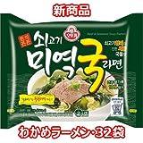 【送料無料】新商品 オット ギわかめラーメン 32袋 韓国バカ売れ ご飯を入れたくなるスープで爆発的人気 ユーチューブ大絶賛 韓国 食品 食材 料理