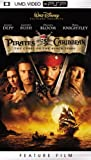 Pirates of the Caribbean - The Curse of the Black Pearl [UMD for PSP] by Walt Disney Video