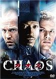 """カオス<CHAOS> DTSスペシャル・エディション [DVD]"""" border=""""0″></a></td><td style="""