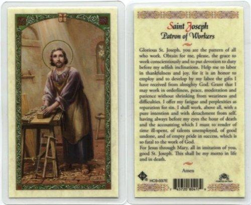 St. Joseph Worker Prayer Holy Card (HC9-037E) - Laminated