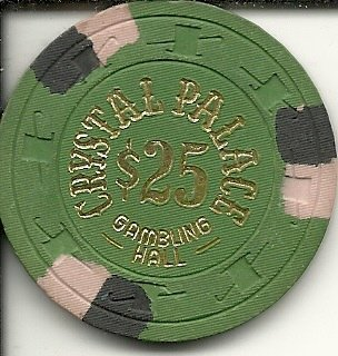 $25 crystal palace gambling hall casino chip vintage obsolete