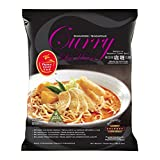 Prima Taste Singapore Curry La Mian 1S, 178gm