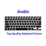 """HRH Arabic Silicone Keyboard Cover Skin for Macbook 13"""" Unibody / Macbook Pro 13"""" 15"""" 17"""" with or without Retina Display / New Macbook Air 13"""" / Wireless Keyboard Cover Skin for US/EU/UK European ISO Keyboard layout"""