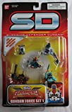 Superior SD Gundam Force Set 1