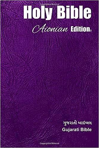 Holy Bible Aionian Edition Gujarati Bible Gujarati Edition