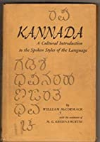Kannada A Cultural Introduction to the…