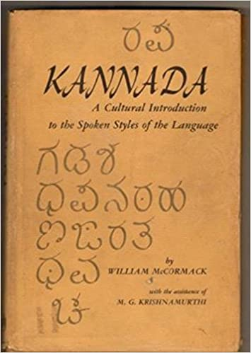 Kannada A Cultural Introduction to the Spoken Styles of the Language