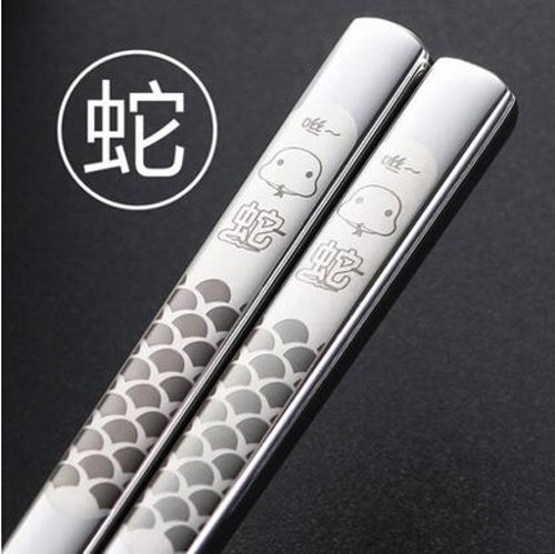 304 Stainless Steel Chopsticks Chinese Zodiac Patterns Personalized Engraving Patterns 12 Styles Snake