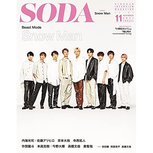 SODA 表紙画像