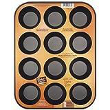 Baker's Secret 1114366 Essentials 12-Cup Muffin Pan