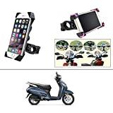 AutoStark Bike Holder 360 Degree Rotating Bicycle Holder Motorcycle Cell Phone Cradle Mount Holder for for Honda Activa 3G