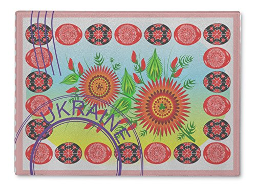 Gear New Glass Cutting Board and Serving Dish, Ukraine UKrainian Postage Stamp Postmark Flower Folk Art Petryki, For Kitchen and Dining, 15x11, 5800381GN