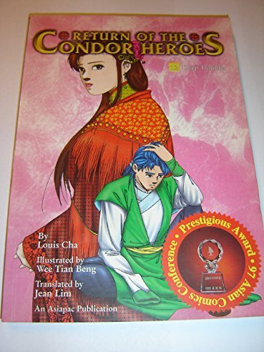 Return of the Condor Heroes: Volume #12 by Jin Yong (1998-01-01) (The Return Of The Condor Heroes 1998)