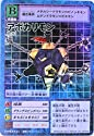 デジモンカード アポカリモン Bo-163 デジタルモンスター カード ゲーム リターンズ デジモン アドベンチャー 15th アニバーサリー セット 収録カード