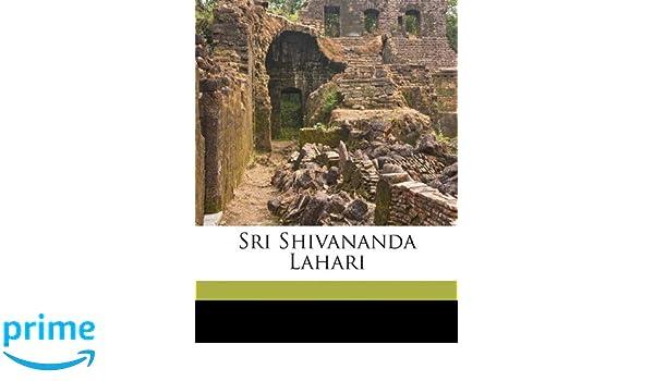 Shivananda Lahari Telugu Pdf