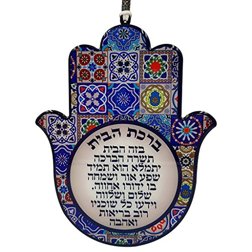 Talisman4U Good Luck Hamsa Hand Wall Decor Home Blessing Multicolor Oriental Design Evil Eye Protection Amulet (Hebrew Blessing)
