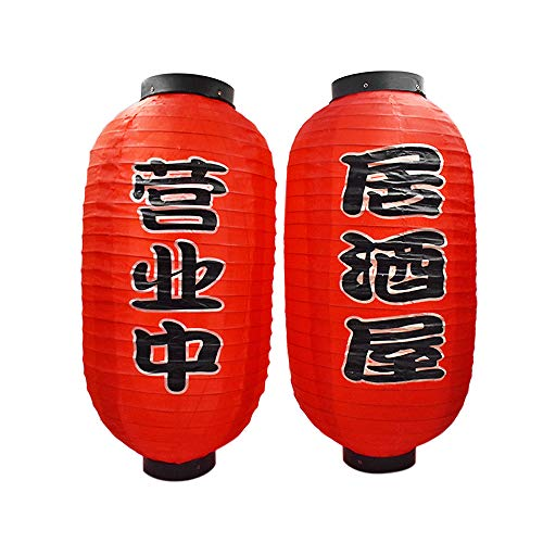 Hotel Balloon - Potelin Japanese Chochin Balloon Lantern Hotel Decorations Paper Lampshade Handmade Lanterns Red