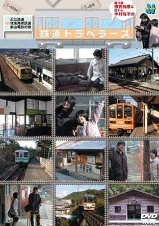 Amazon.co.jp | 「横見浩彦と木...
